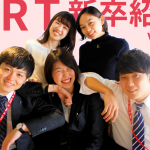2019年度・MRT新卒社員紹介 第1弾!